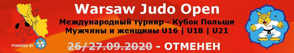 WJO_header